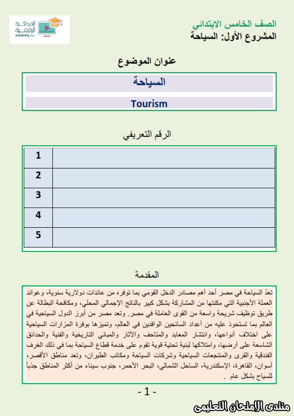 exam-eg.com_158742269777021.png