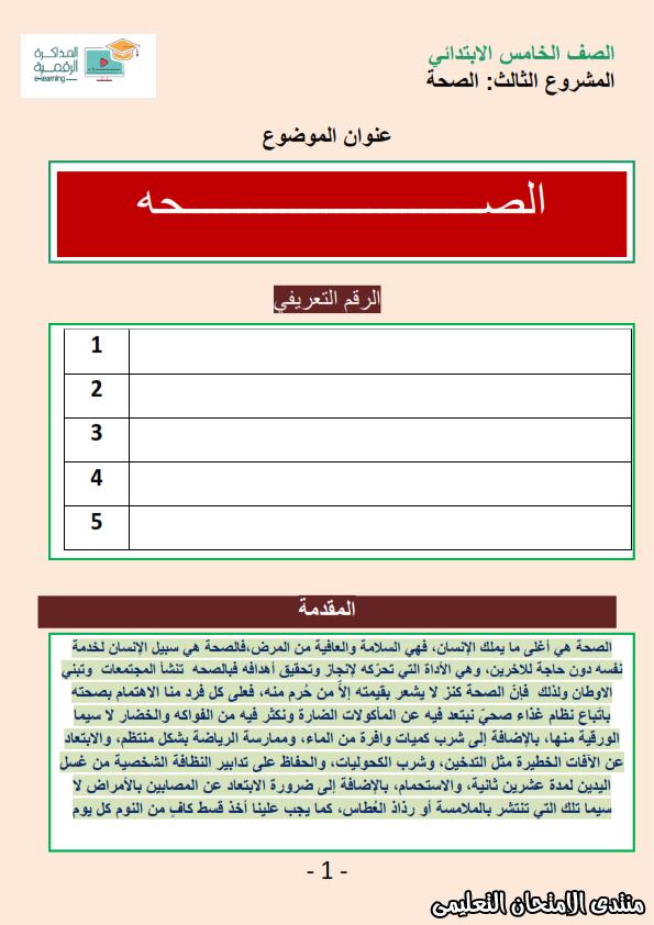 exam-eg.com_158742269804016.png