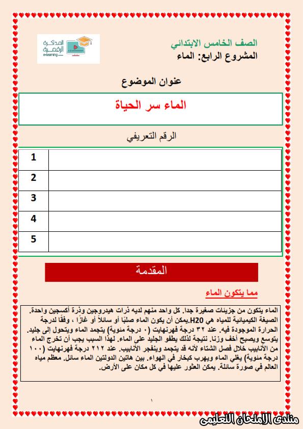 exam-eg.com_1587422698745318.png