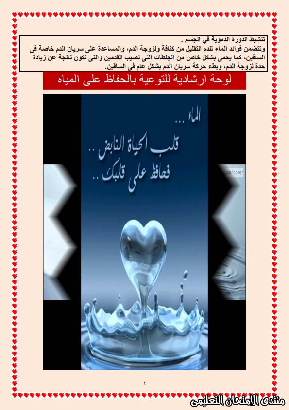 exam-eg.com_158742283278021.png