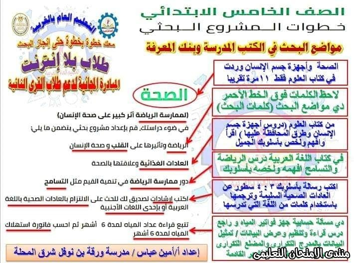 exam-eg.com_158748211261424.jpg