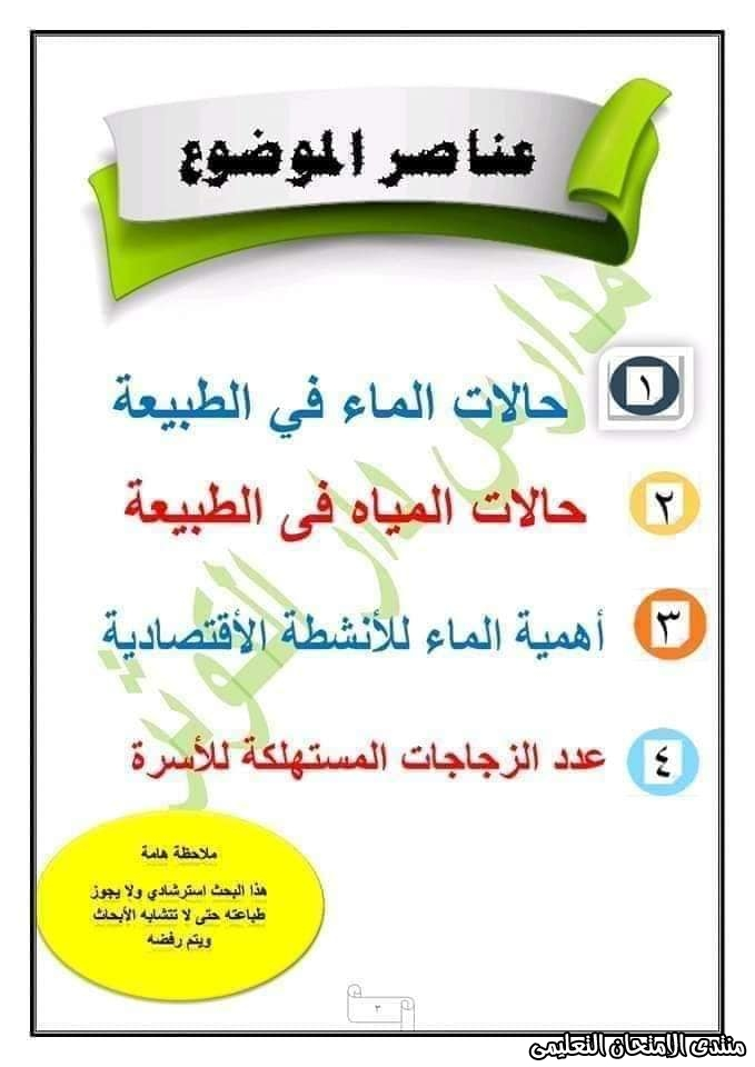 exam-eg.com_158750559601174.jpg