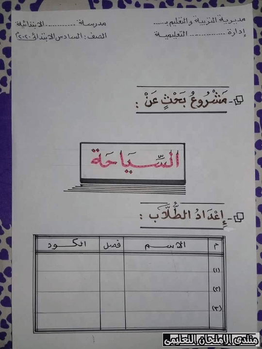 exam-eg.com_158750856870141.png