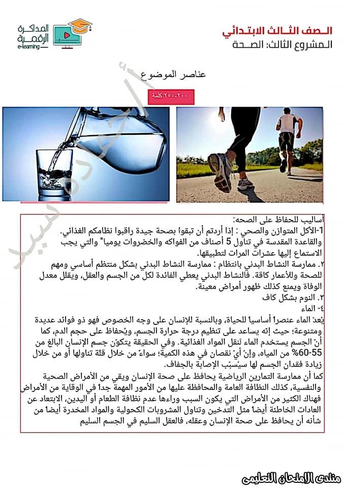 exam-eg.com_15876797281352.jpg