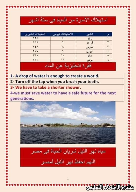 exam-eg.com_158768058764775.jpg