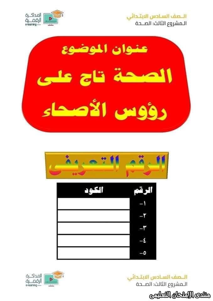 exam-eg.com_158768652818821.jpg