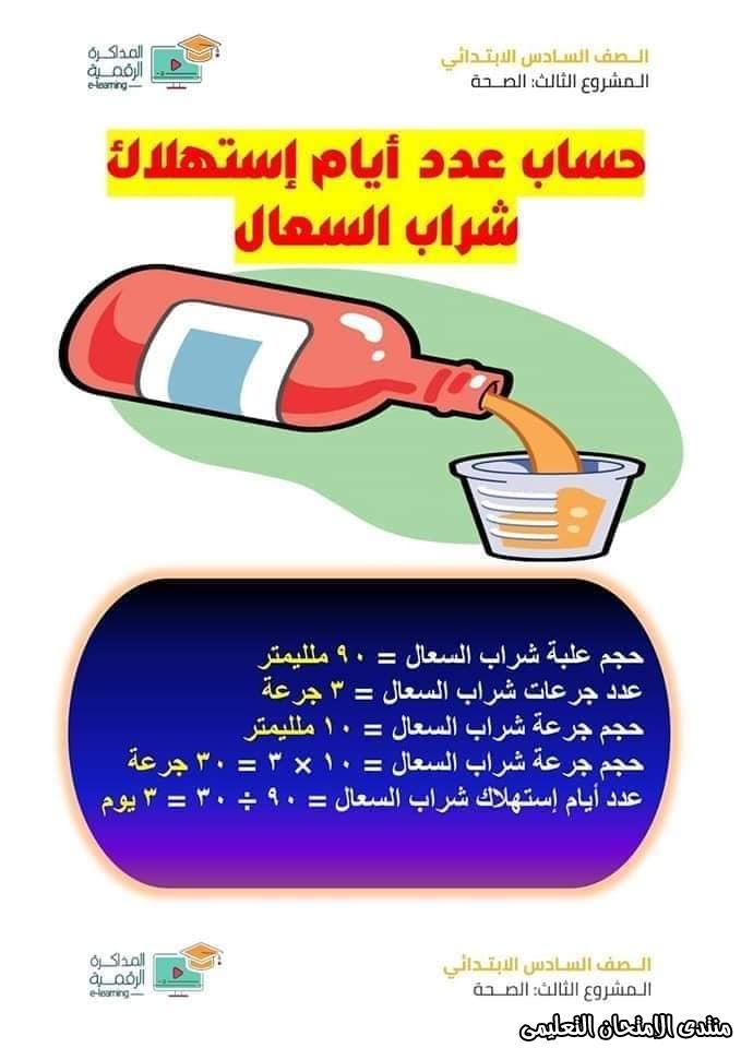 exam-eg.com_158768652838346.jpg