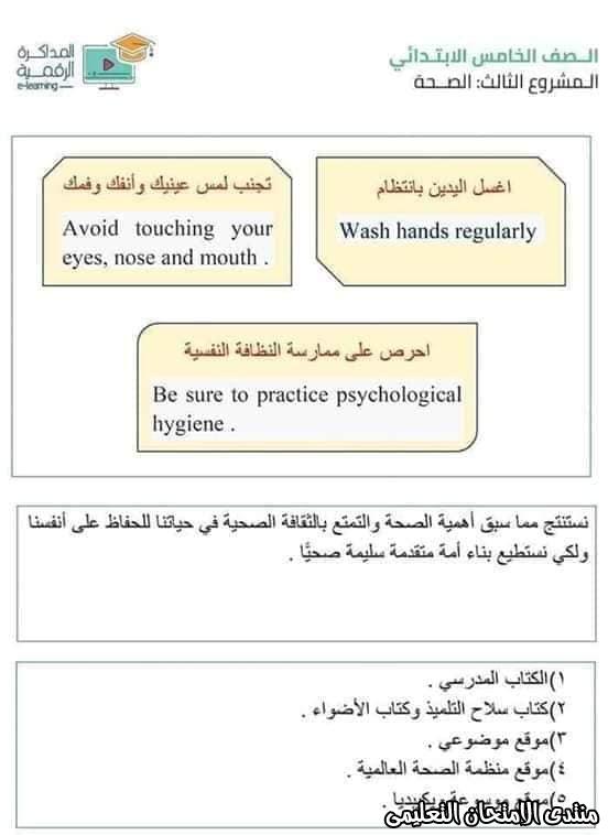 exam-eg.com_158769382236944.jpg