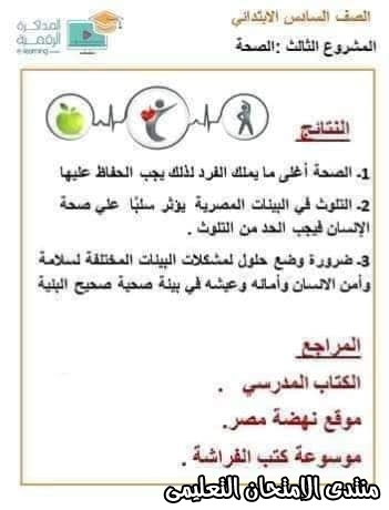 exam-eg.com_158773268725376.jpg