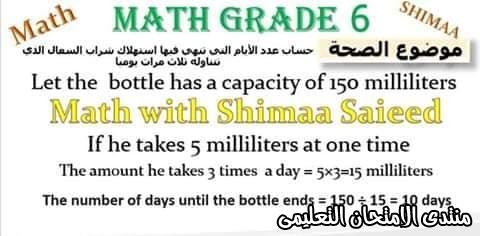 exam-eg.com_158773308381712.jpg