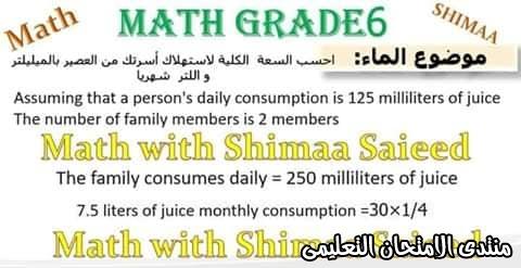 exam-eg.com_158773308383363.jpg