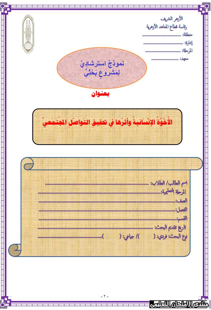 exam-eg.com_158795464553673.png