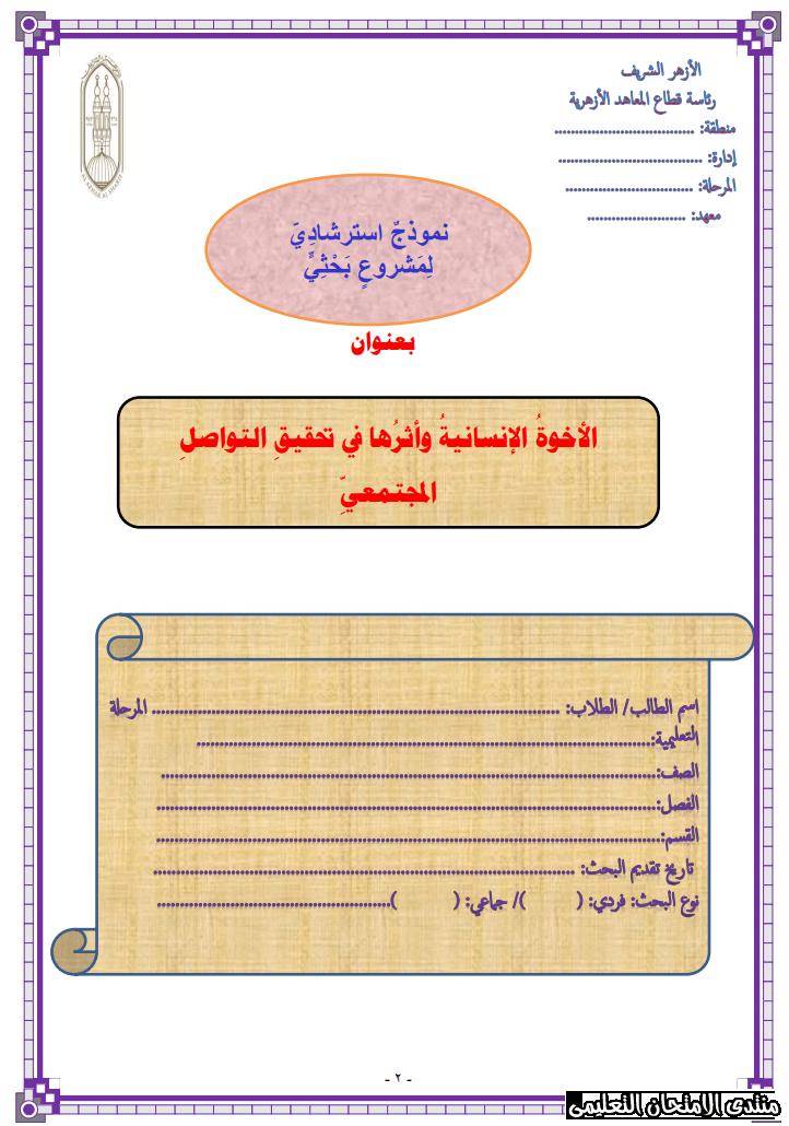 exam-eg.com_158795464557454.png