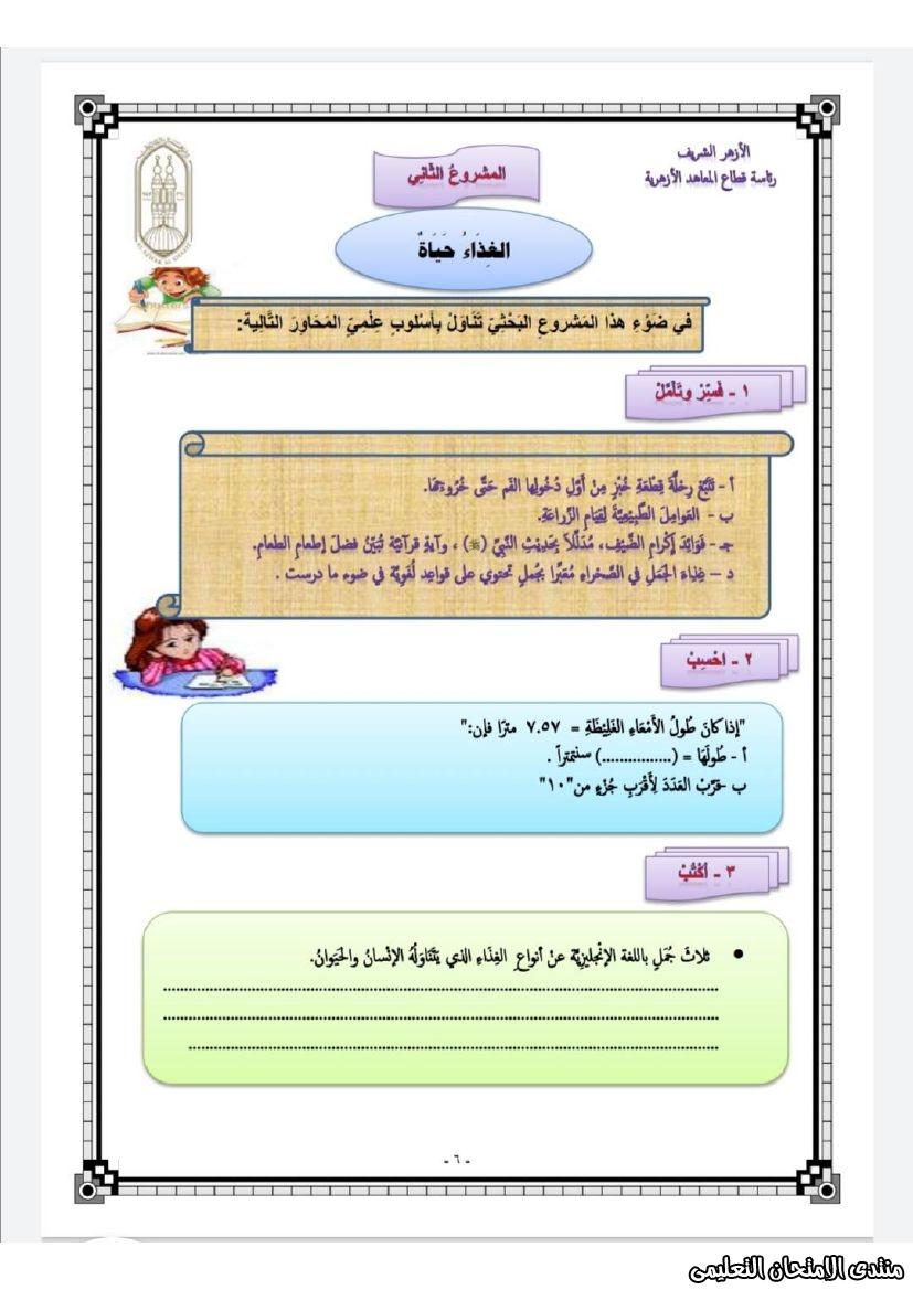 exam-eg.com_158799613989975.jpg