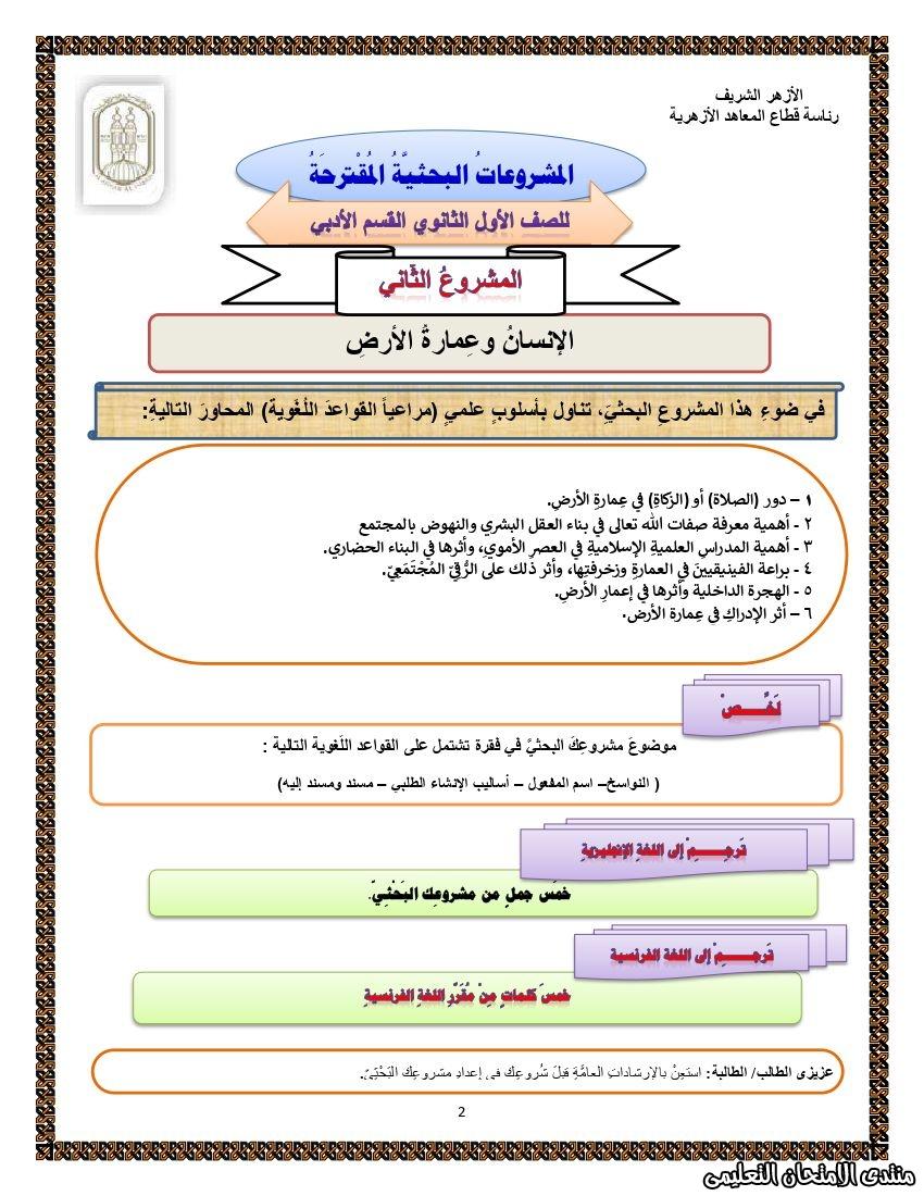 exam-eg.com_158800201077432.jpg