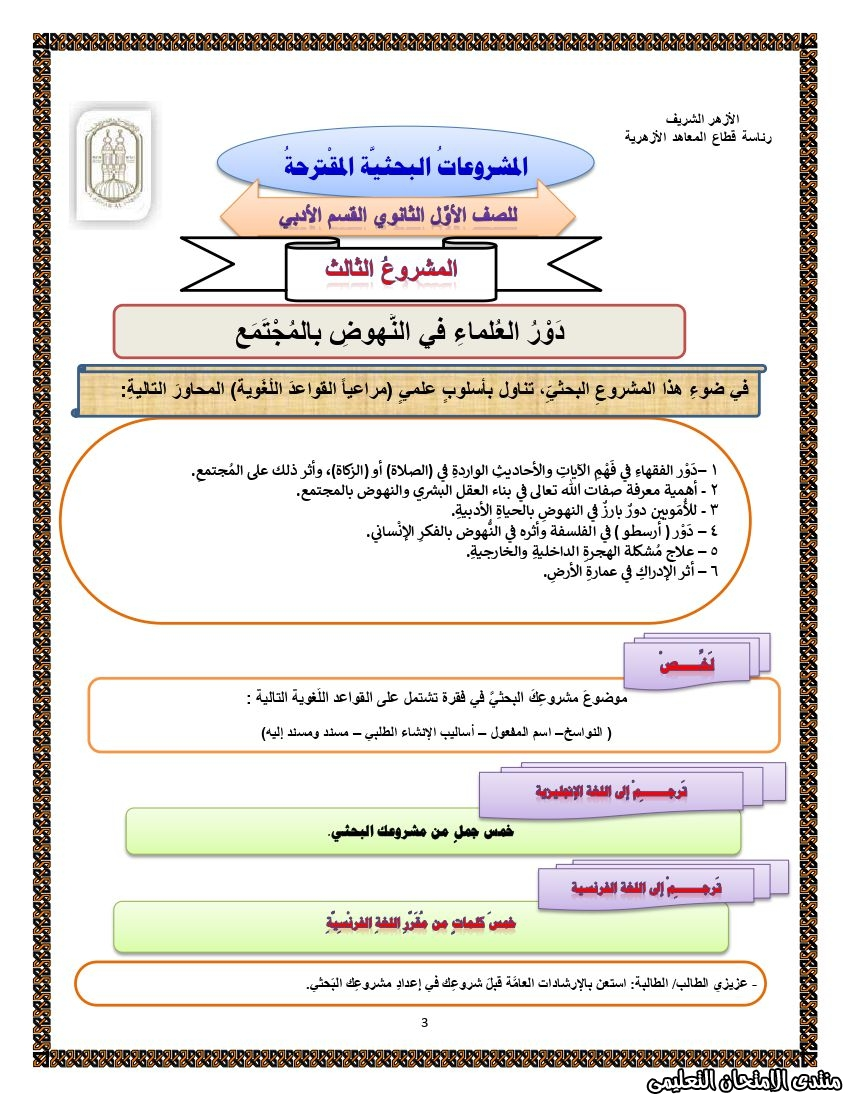 exam-eg.com_158800201081843.jpg
