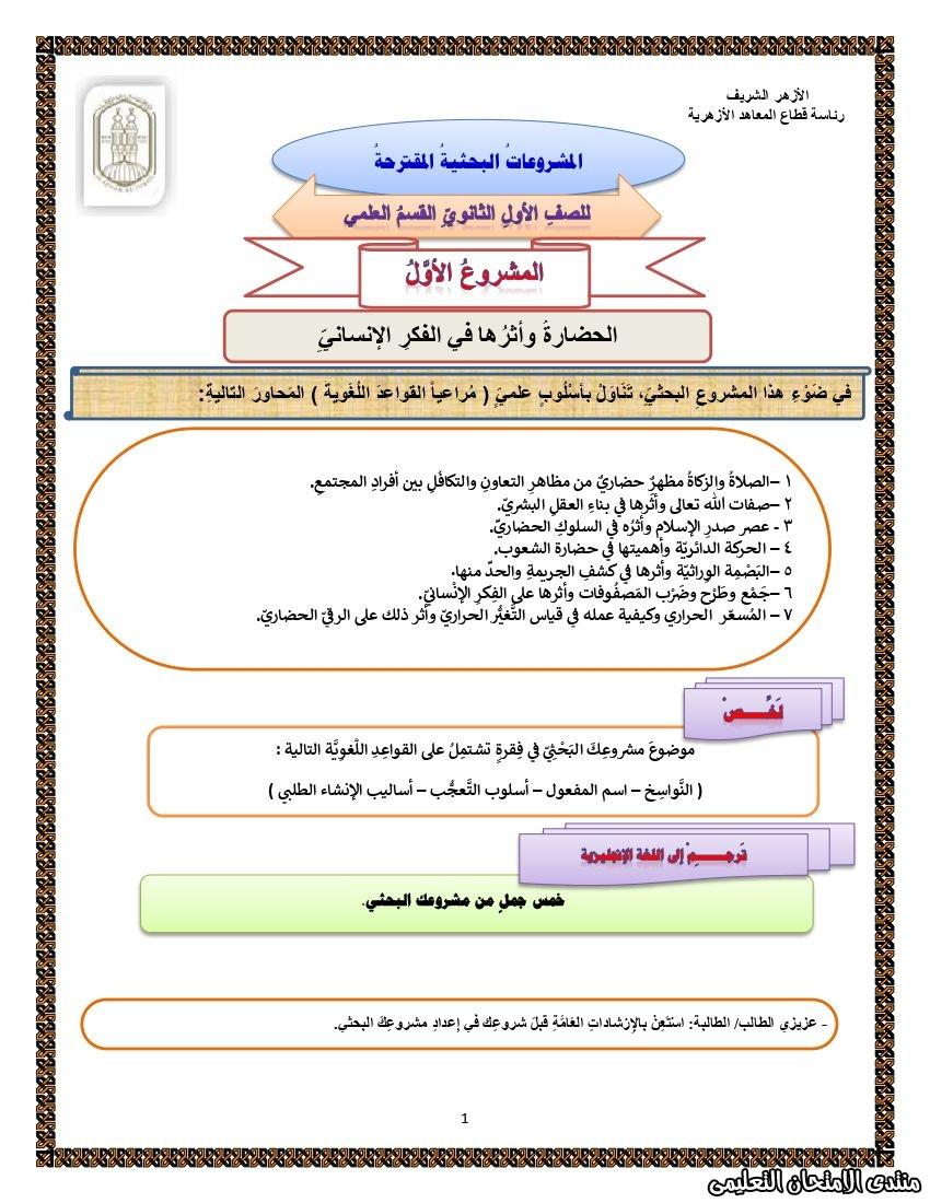 exam-eg.com_158800201085914.jpg