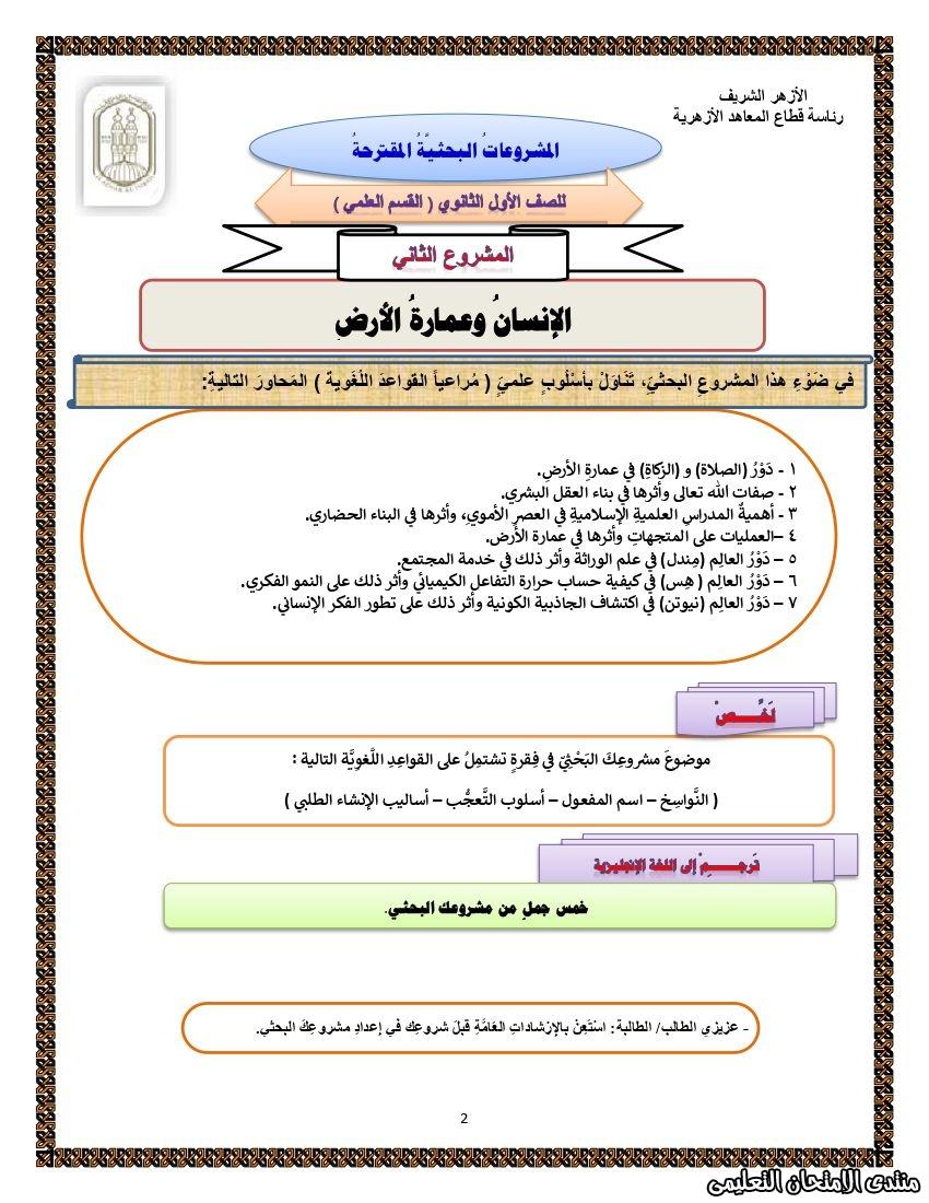 exam-eg.com_158800201089685.jpg