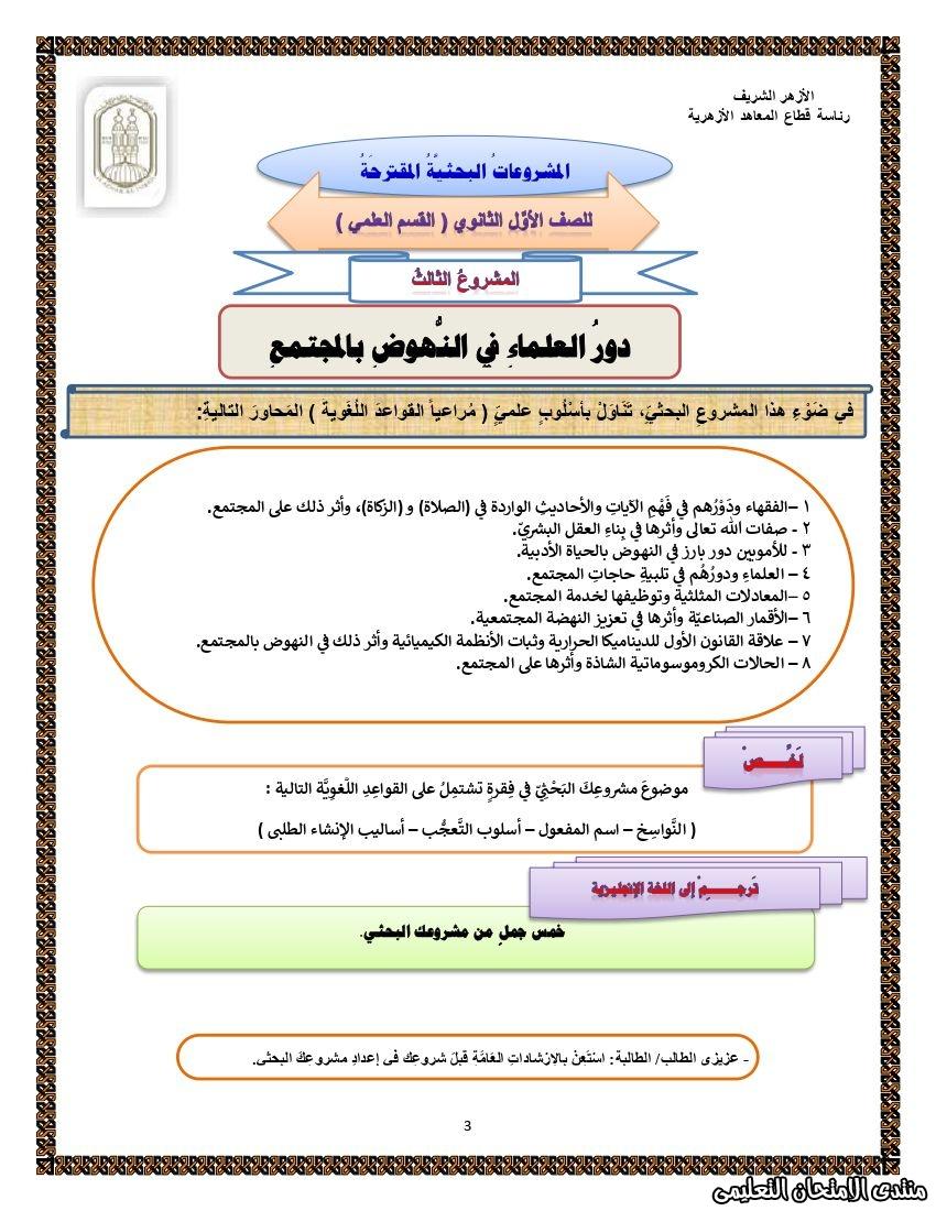 exam-eg.com_158800201093446.jpg