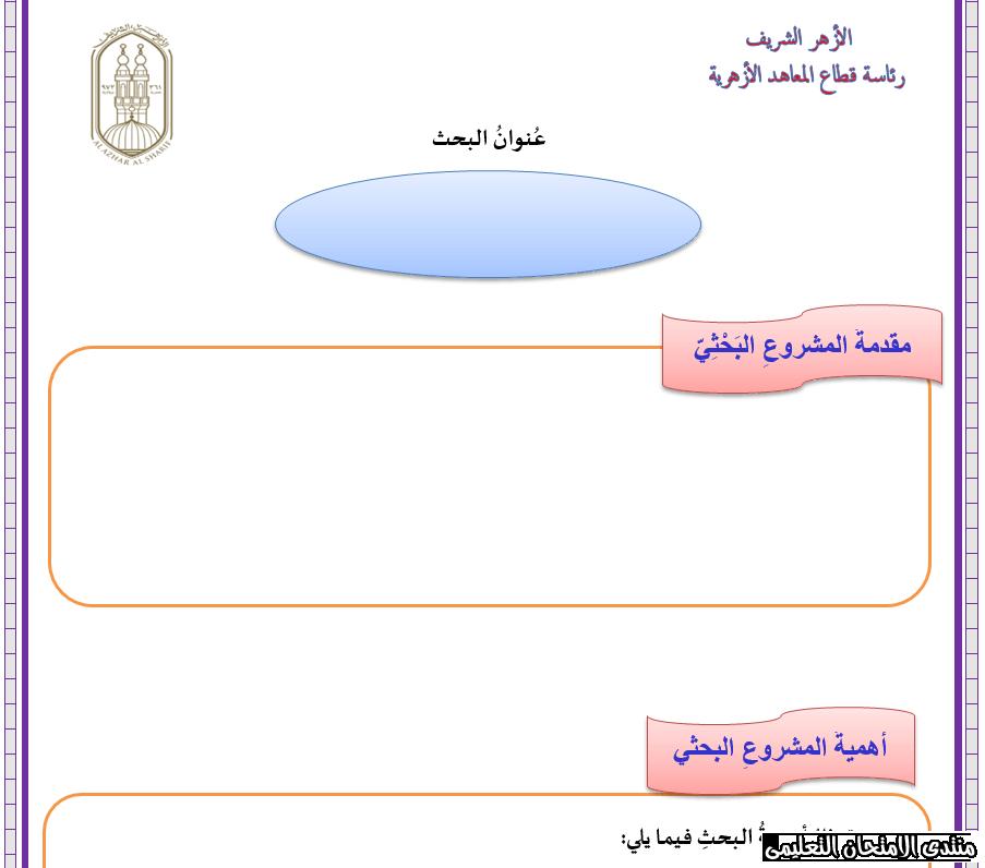 exam-eg.com_158917437119071.png