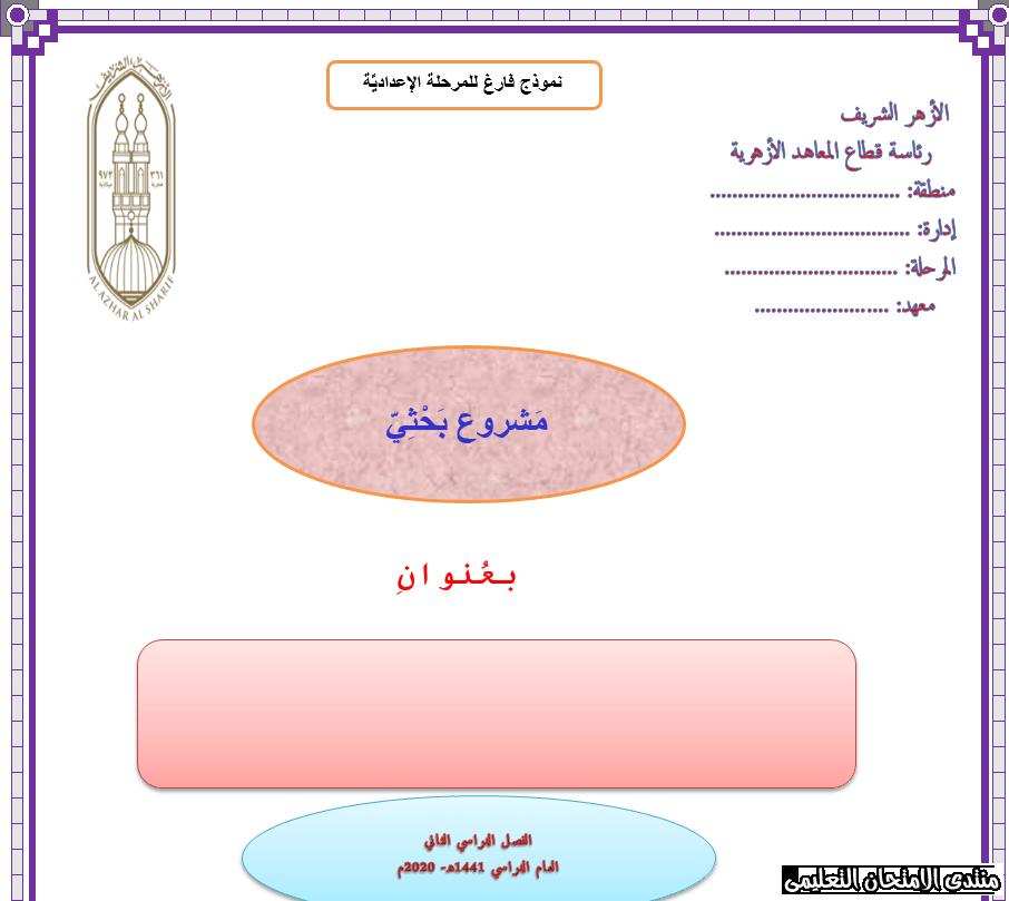 exam-eg.com_158917437123592.png
