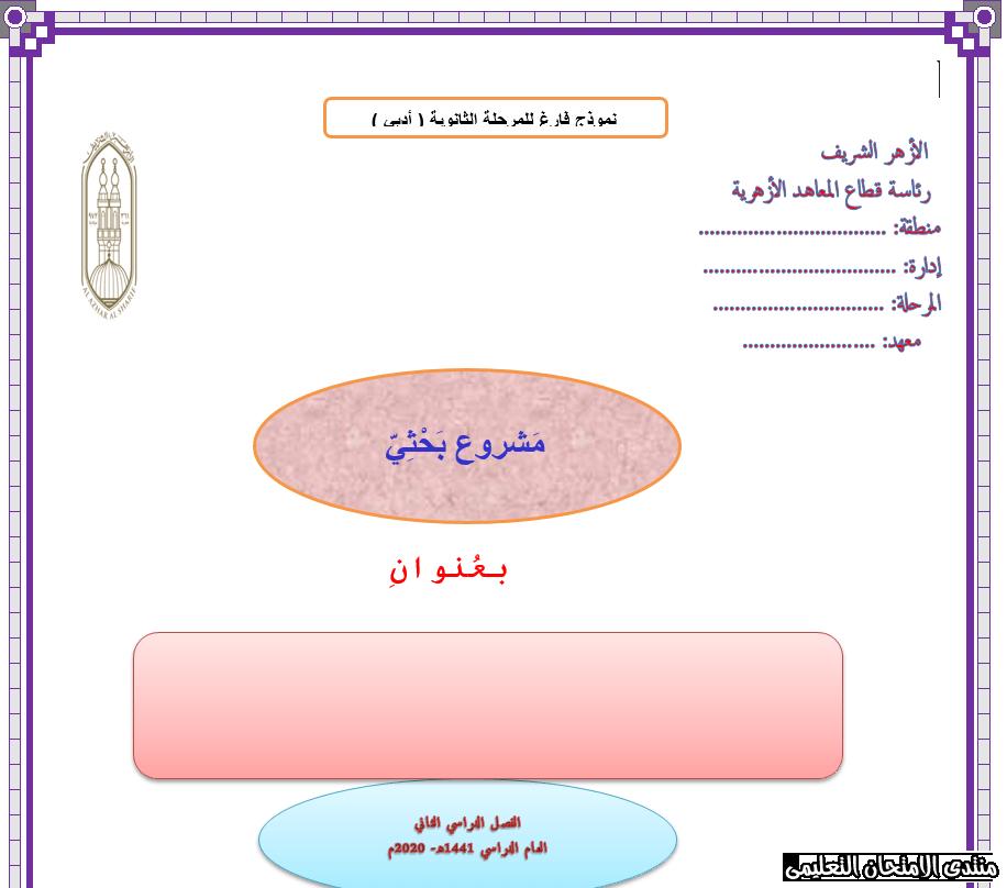 exam-eg.com_158917437127163.png