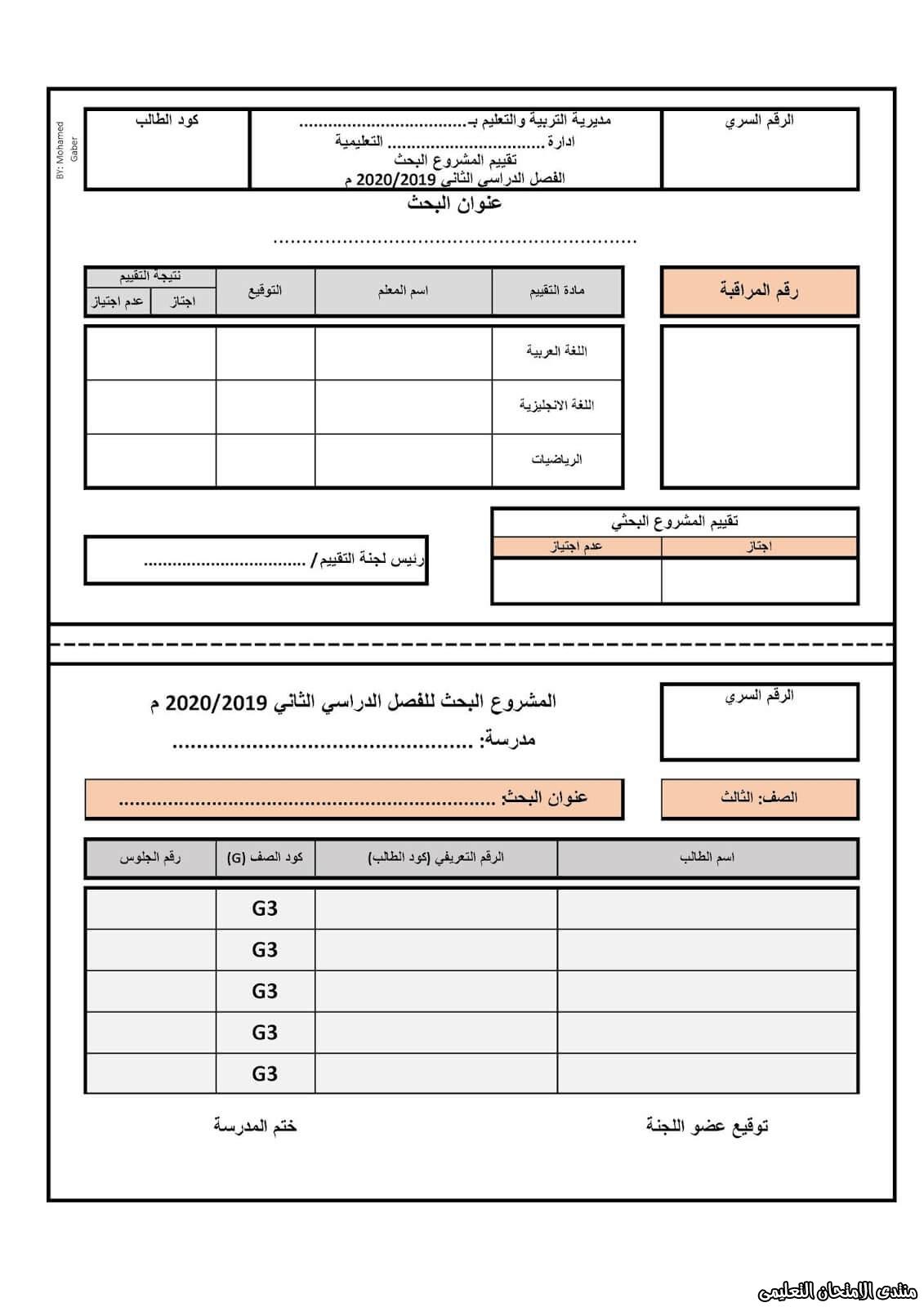 exam-eg.com_158973075541.jpg
