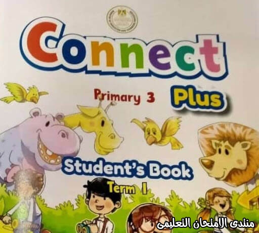 exam-eg.com_160090073452871.jpg