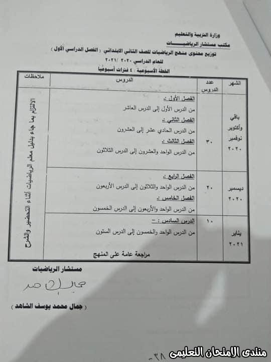 exam-eg.com_160104217020913.jpg