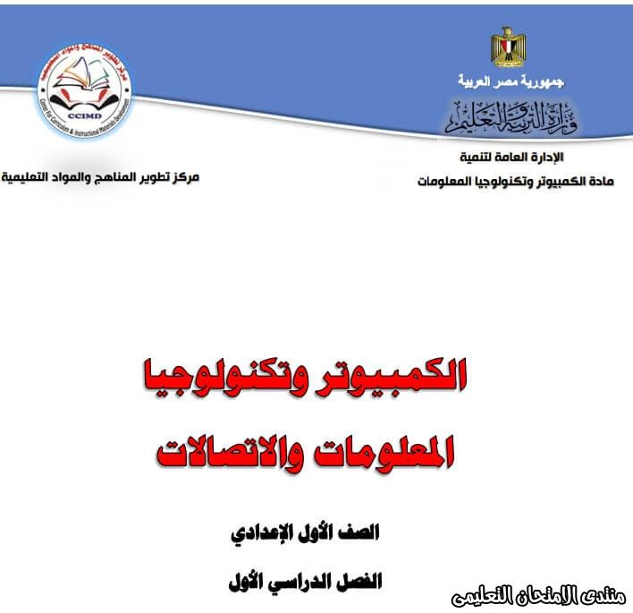 exam-eg.com_160234755056732.jpg