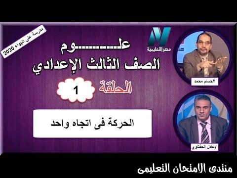 exam-eg.com_160251817036671.jpg