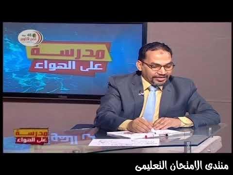 exam-eg.com_16025184663771.jpg
