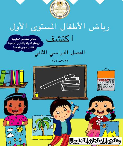 exam-eg.com_160288916513521.png