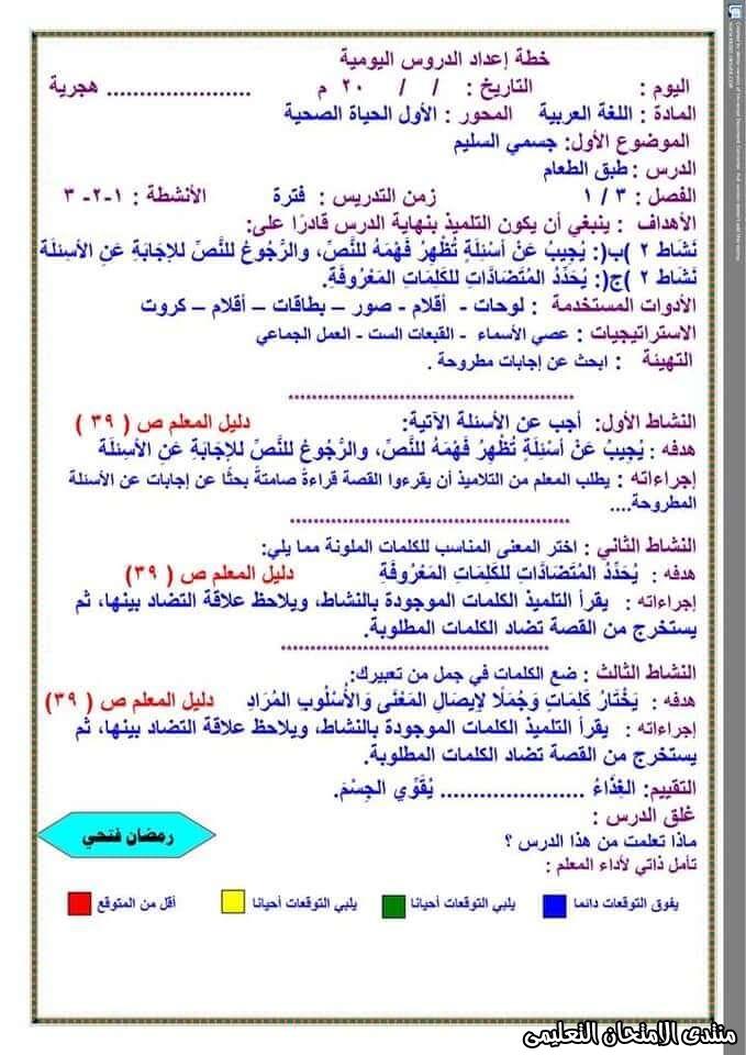 exam-eg.com_160487392544961.jpg