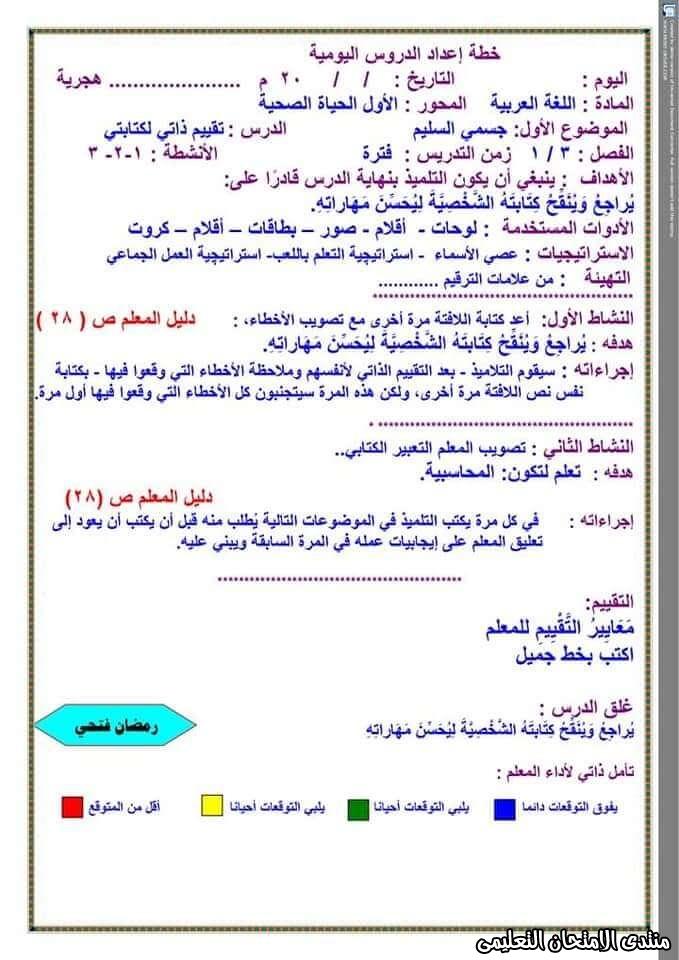 exam-eg.com_160487392550763.jpg