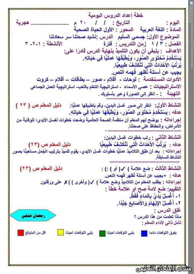 exam-eg.com_160487392553544.jpg