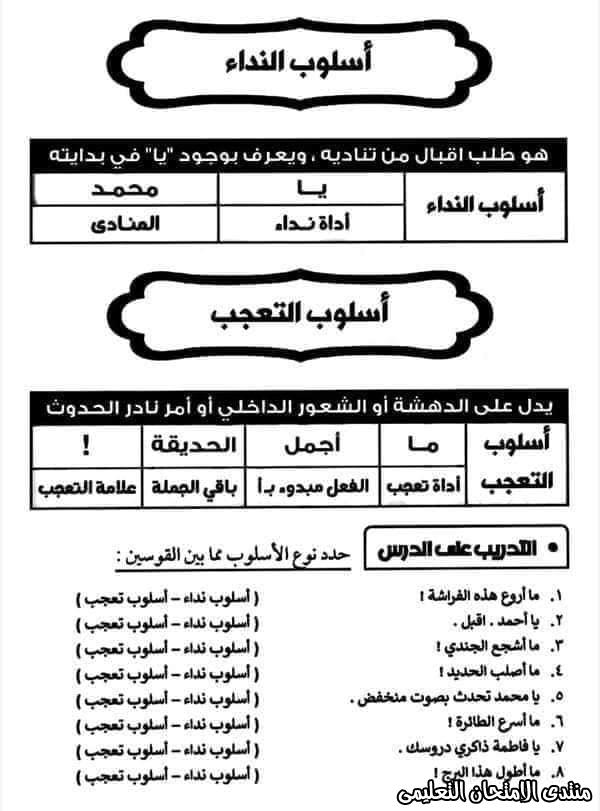 exam-eg.com_160501863491173.jpg