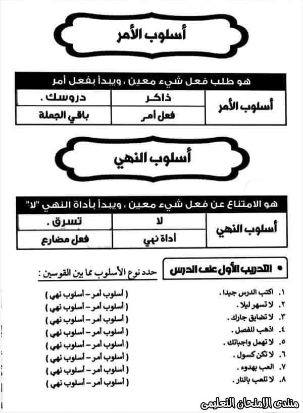 exam-eg.com_160501863493264.jpg