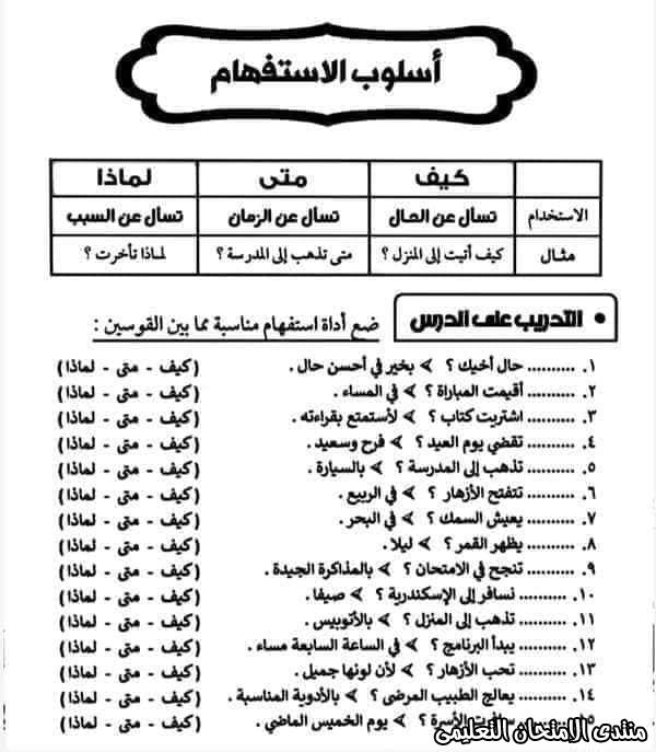 exam-eg.com_160501863497426.jpg