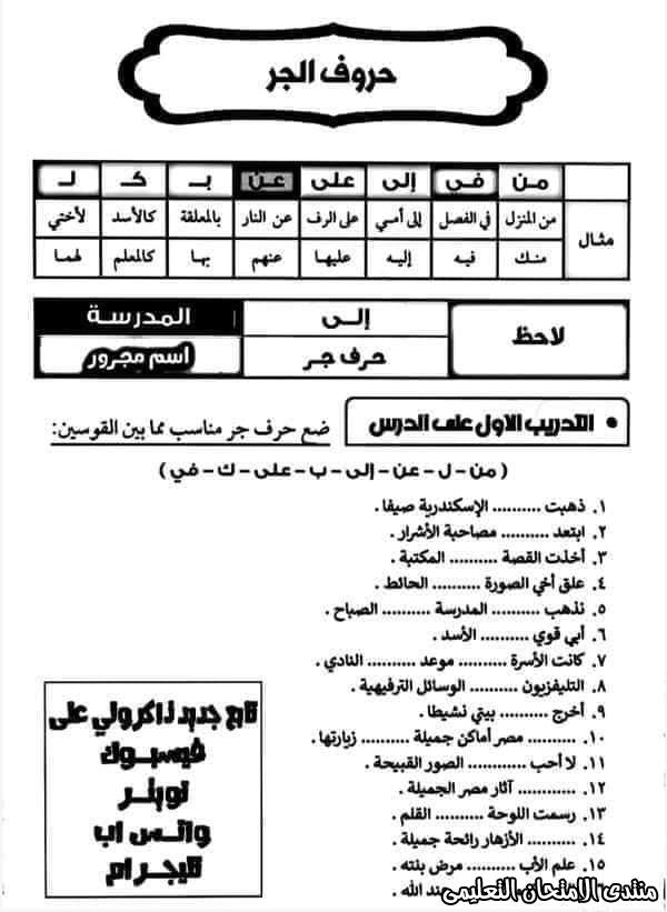 exam-eg.com_160501863501318.jpg