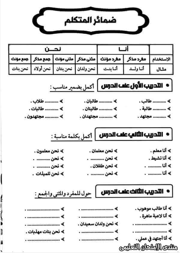 exam-eg.com_160501866322923.jpg
