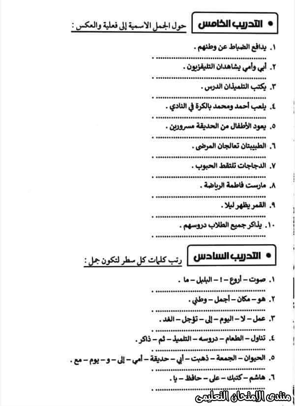 exam-eg.com_160501868700163.jpg