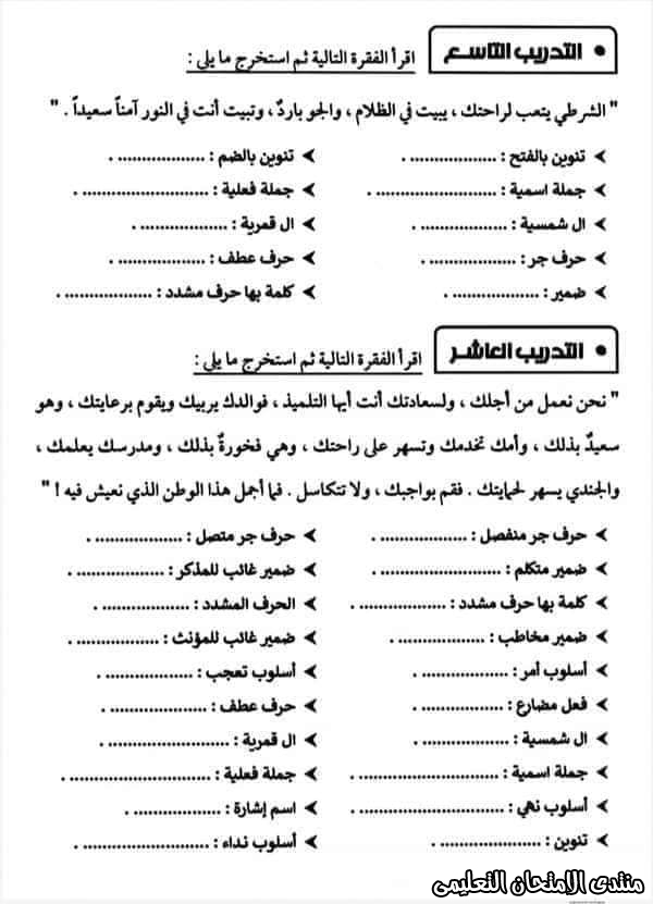 exam-eg.com_160501868708917.jpg