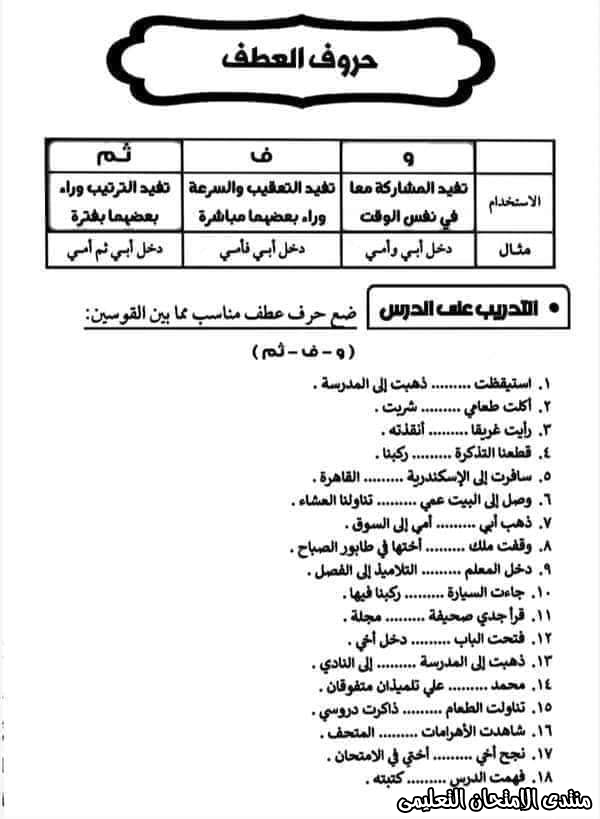 exam-eg.com_160501868714399.jpg