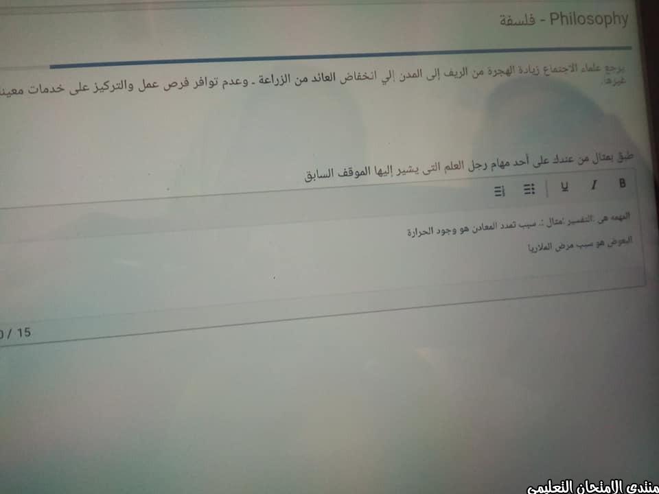 exam-eg.com_160686924158741.jpg