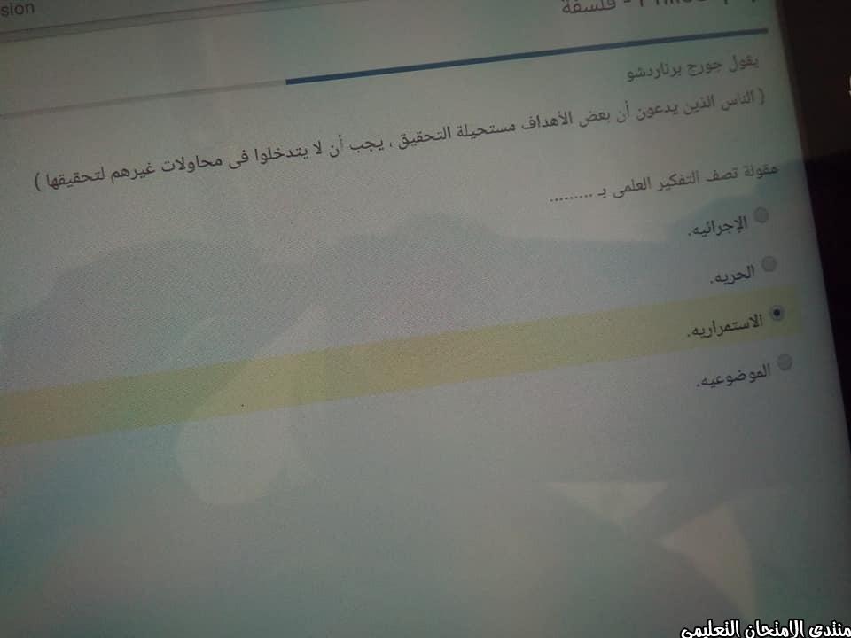 exam-eg.com_1606869241900310.jpg