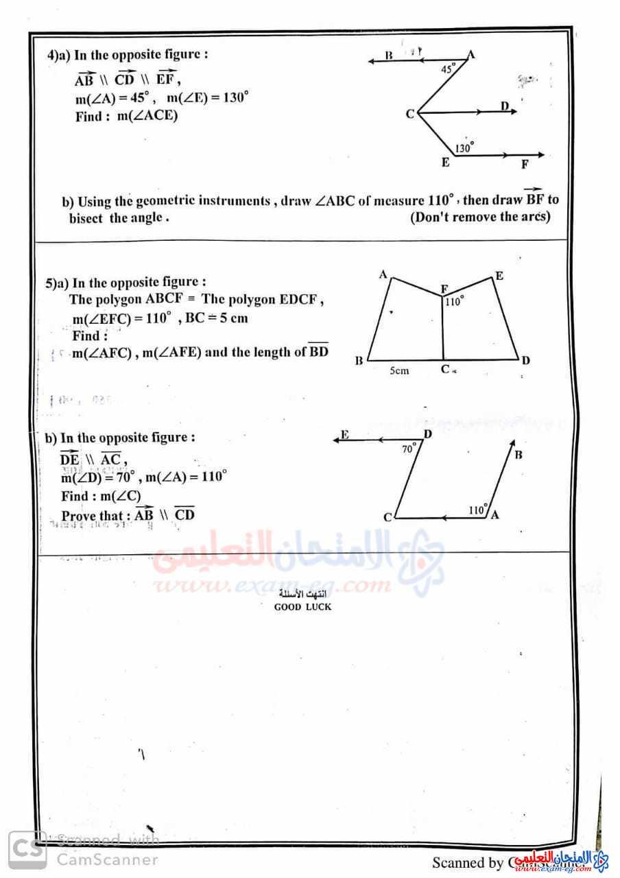 exam-eg.com_160795443127482.jpeg