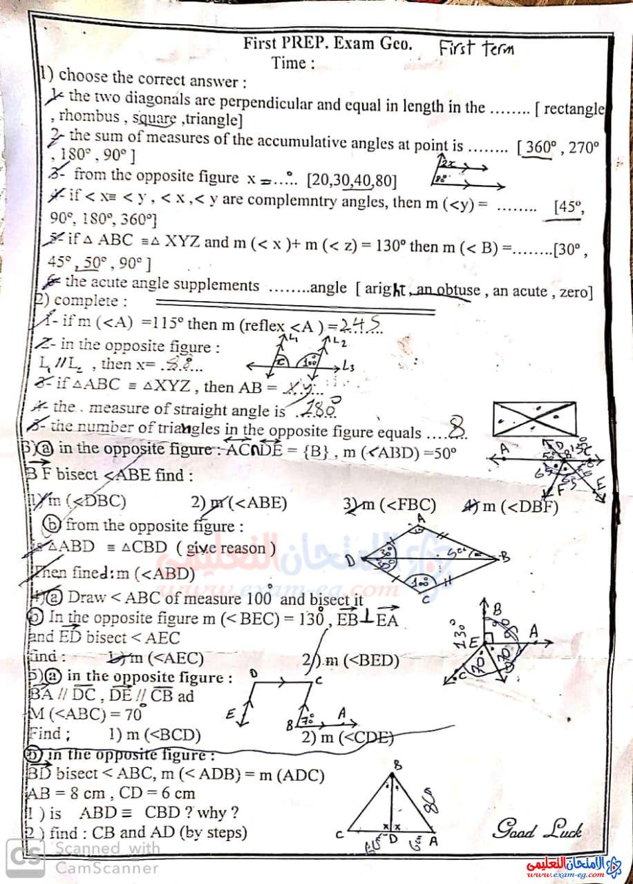 exam-eg.com_160795443132173.jpeg