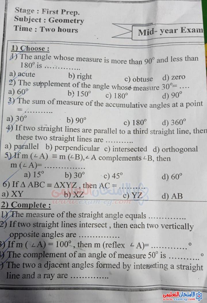 exam-eg.com_160795443156338.jpeg