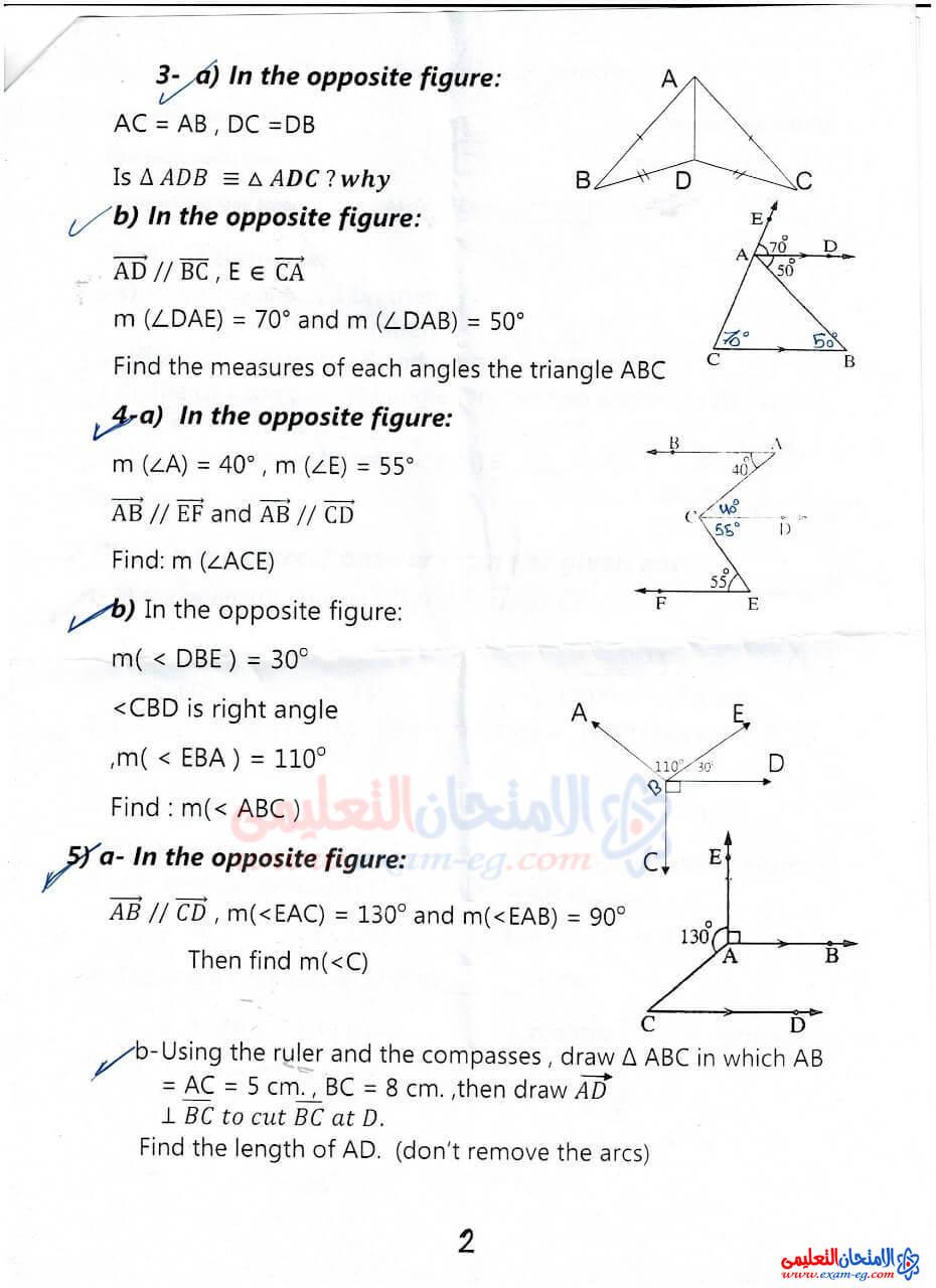 exam-eg.com_1607954431741711.jpeg